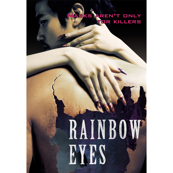 Rainbow Eyes - Film Poster - Catherine San Juan