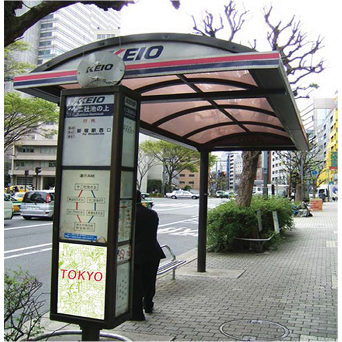 Tokyo - Bus Stop - Catherine San Juan