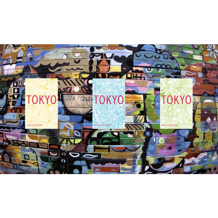 Tokyo - Mural - Catherine San Juan