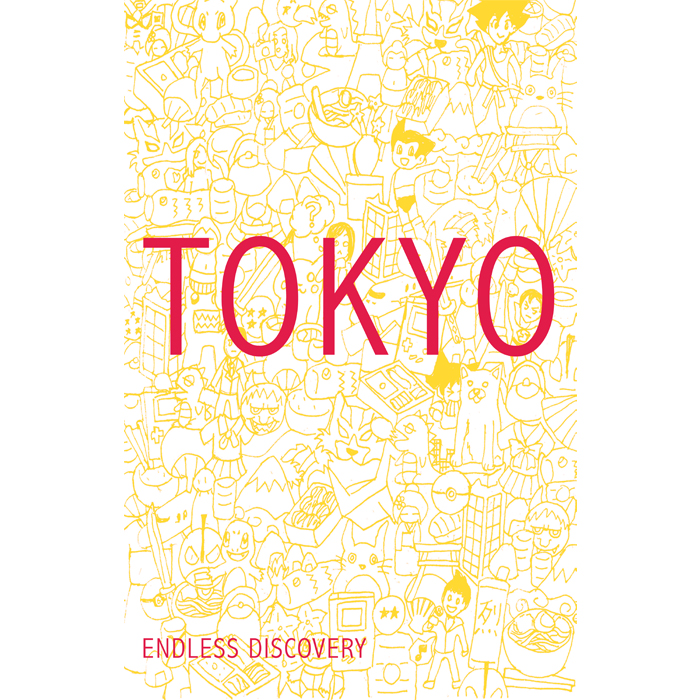Tokyo Poster - 1 - Catherine San Juan