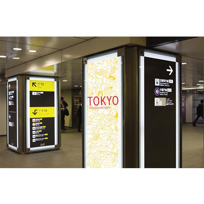 Tokyo - Subway - Catherine San Juan