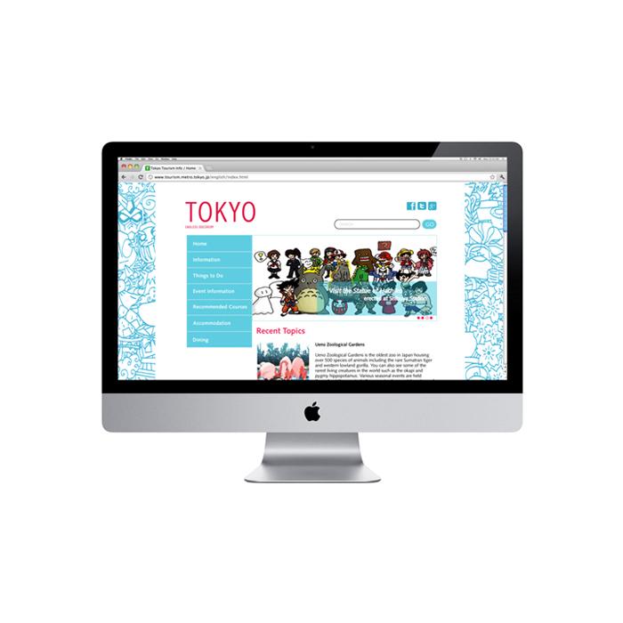 Tokyo - Website - Catherine San Juan